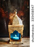 gold arabic lantern | Shutterstock . vector #335458547