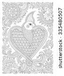 exotic bird with fantastic... | Shutterstock .eps vector #335480507