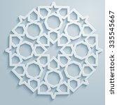 geometric ornament arabic round ... | Shutterstock .eps vector #335545667