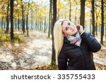 beautiful female smiling in... | Shutterstock . vector #335755433