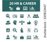 hr  career  job  icons  signs... | Shutterstock .eps vector #335813447