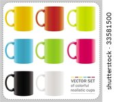 8 colored mugs with abstract... | Shutterstock .eps vector #33581500