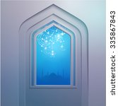 mosque door with geometric... | Shutterstock .eps vector #335867843
