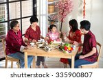 chinese new year reunion dinner ... | Shutterstock . vector #335900807