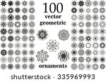 round geometric ornaments set.... | Shutterstock .eps vector #335969993