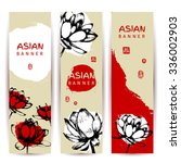 oriental banner set. vertical... | Shutterstock .eps vector #336002903