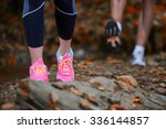 close up of feet of a runner... | Shutterstock . vector #336144857