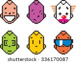 assorted child faces icon set.... | Shutterstock . vector #336170087