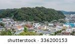 kamakura  japan   september 26  ... | Shutterstock . vector #336200153