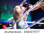 defense technique in boxing  | Shutterstock . vector #336427577