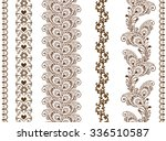 vector set indian ornamental... | Shutterstock .eps vector #336510587