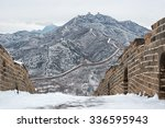 great wall in winter | Shutterstock . vector #336595943