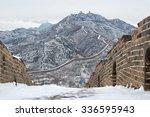 Great Wall In Winter