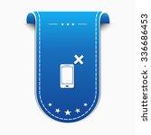 smart phone blue vector icon... | Shutterstock .eps vector #336686453