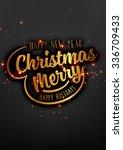 elegant christmas background... | Shutterstock .eps vector #336709433