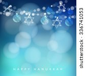 jewish holiday hannukah... | Shutterstock .eps vector #336741053