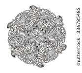 round element for coloring book.... | Shutterstock .eps vector #336785483