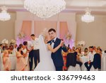 first dance of a young couple... | Shutterstock . vector #336799463