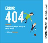 business man saving. page not... | Shutterstock .eps vector #336833363