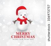 christmas banner | Shutterstock .eps vector #336973757