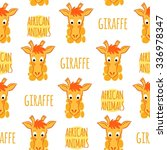 giraffe orange with lettering... | Shutterstock .eps vector #336978347