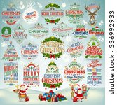 hand drawn christmas and new... | Shutterstock .eps vector #336992933