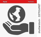 hand icon. professional  pixel... | Shutterstock .eps vector #337016987