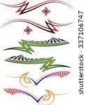 vehicle graphics  stripe  ...   Shutterstock .eps vector #337106747