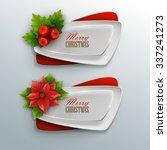 christmas banners set. vector... | Shutterstock .eps vector #337241273