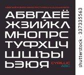 sanserif font in the sport... | Shutterstock .eps vector #337335563