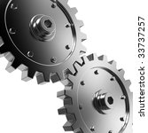 2 gears connected together.... | Shutterstock . vector #33737257
