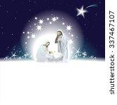 nativity scene with holy family | Shutterstock .eps vector #337467107