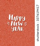 happy new year card with hand... | Shutterstock .eps vector #337619417