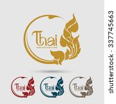 thai art  vector | Shutterstock .eps vector #337745663