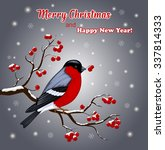 christmas and new year greeting ... | Shutterstock .eps vector #337814333