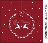 christmas ball logo with dotts... | Shutterstock .eps vector #337874543