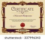 vintage ornament frame...   Shutterstock .eps vector #337996343