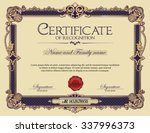 certificate of recognition... | Shutterstock .eps vector #337996373