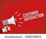 customer satisfaction | Shutterstock .eps vector #338030843