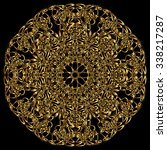Gold Mandala. Calligraphic...