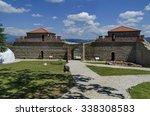 belchin  bulgaria   june 23 ... | Shutterstock . vector #338308583