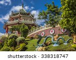 Pagoda And Dragon Sculpture Of...