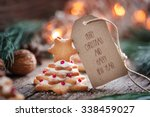 merry christmas   cookie tree  | Shutterstock . vector #338459027