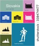 landmarks of slovakia. set of... | Shutterstock .eps vector #338474477