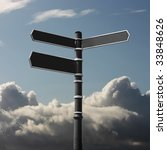 a blank signpost with clouds | Shutterstock . vector #33848626