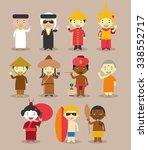 kids and nationalities of the... | Shutterstock .eps vector #338552717