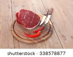 fresh raw beef meat steak chunk ... | Shutterstock . vector #338578877