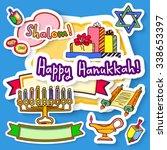 happy hanukkah shalom hanukkah... | Shutterstock .eps vector #338653397