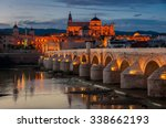 Illuminated Roman Bridge And L...