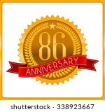 classic gold anniversary logo